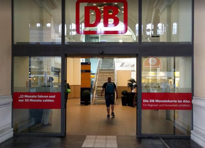 DB Lounge