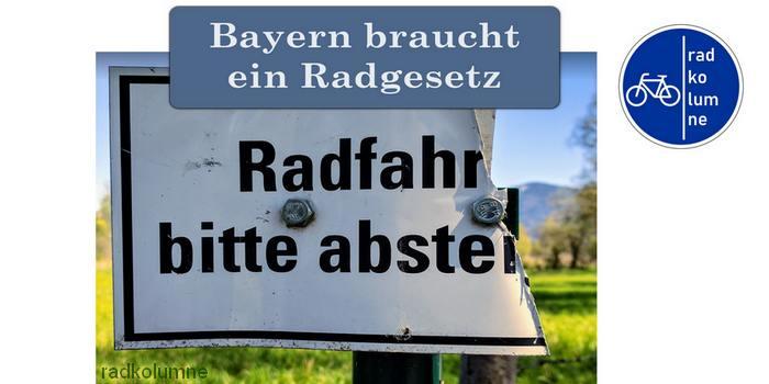 Schild: Radfahrer absteigen